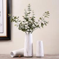 Hoatai Ceramic 华达泰陶瓷 北欧陶瓷花瓶 大号(石纹直筒款)