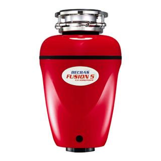 BECBAS 贝克巴斯  F5 食物垃圾处理器 红色
