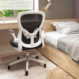 Hbada 黑白调 HDNY163BM/WM 人体工学电脑椅