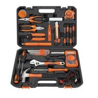 PLUS会员:伏兴 FX344 37件套工具套装