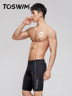 TOSWIM 拓胜 TOSWIM游泳裤男五分裤泳衣泳装套装防尴尬泡温泉专业训练男士泳裤