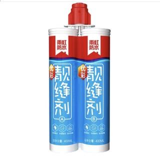 YUHONG 雨虹 瓷砖防水防霉填缝剂 400ml