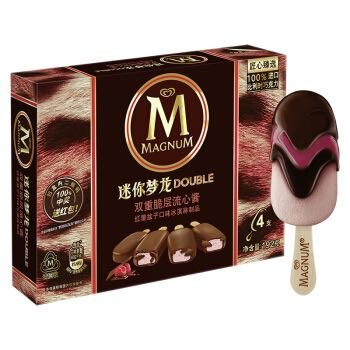 PLUS会员、京东517吃货节:MAGNUM 梦龙 和路雪 迷你梦龙 双重脆层流心冰淇淋 48g*4支