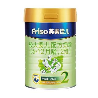 Friso 美素佳儿 较大婴儿配方奶粉 2段 900克
