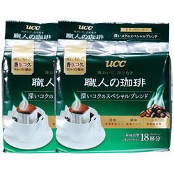UCC 悠诗诗 UCC悠诗诗滴滤式职人(深厚浓郁)*2咖啡粉滤挂咖啡18p 挂耳式咖啡