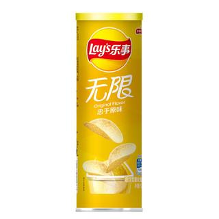 Lay's 乐事 无限薯片 原味 104g*2罐