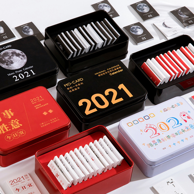 陌墨 新的一天系列 2021年原创迷你豆本日历礼盒装 经典数字款