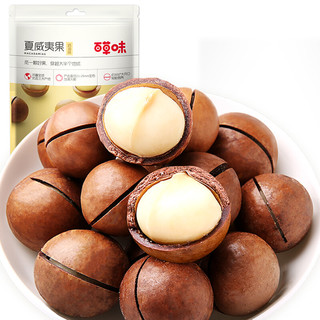 Be&Cheery 百草味 夏威夷果 奶油味