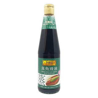 LEE KUM KEE 李锦记 蒸鱼豉油