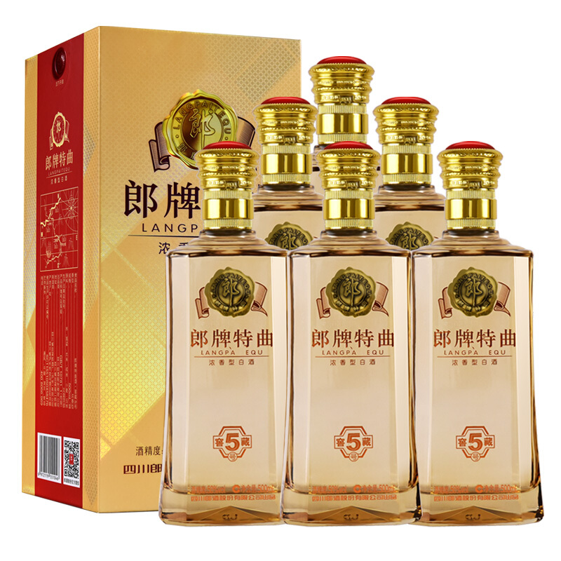 LANGJIU 郎酒 郎牌特曲 窖藏5号 50%vol 浓香型白酒