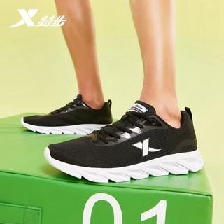 XTEP 特步  879219110037 男士刀锋跑步鞋网面运动休闲鞋