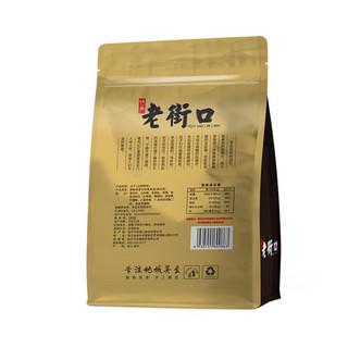 LAO JIE KOU 老街口 瓜子 山核桃味