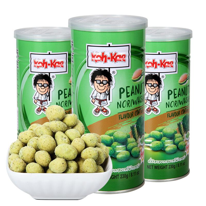Koh-Kae 大哥 香脆花生豆 芥末味