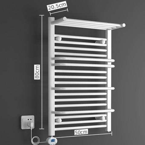 AVONFLOW 艾芬达 NZ03-8 智能电热毛巾架 C型温控 80*50cm