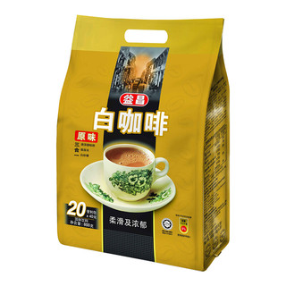 PLUS会员 : AIK CHEONG OLD TOWN 益昌老街 马来西亚 低温烘焙 原味 咖啡粉 800g