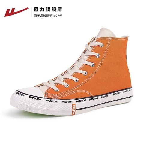 WARRIOR 回力 x葫芦兄弟 联名款 中性款休闲帆布鞋