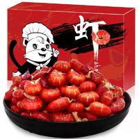 猫大厨  麻辣小龙虾尾 1kg 100-120只 礼盒装