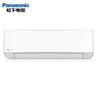 Panasonic 松下  CS-E18KP30 变频冷暖 壁挂式空调 2匹