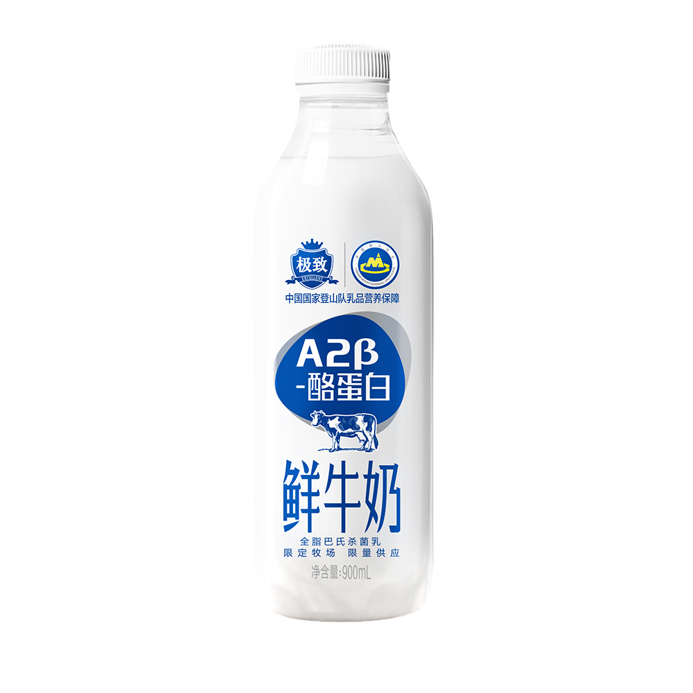 SANYUAN 三元  A2-β  酪蛋白鲜牛奶 900ml