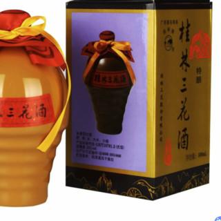 桂林三花 陶瓶特酿  55%vol 米香型白酒