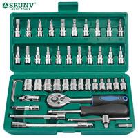 SRUNV 鑫瑞 A1-X04609 多功能46件工具套装