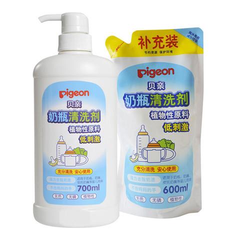 Pigeon 贝亲 PL156 奶瓶清洗剂套装 700ml补充装+600ml瓶装