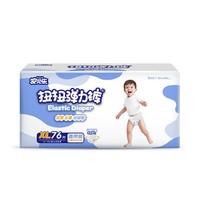 Anerle 安儿乐 男女宝通用款拉拉裤 XL76片