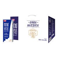 PLUS会员:Bright 光明 优加纯牛奶   250ml*16盒