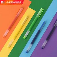 MI 小米 多彩巨能写 中性笔 0.5mm 5支/盒