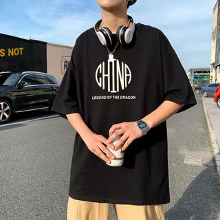 Semir 森马 ZA3A002212S71-D010 男士宽松T恤