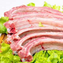 楚仲堂  新鲜原切猪前排猪小排  4斤