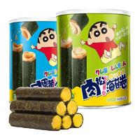 Muhai 目海 海苔卷 肉松味 90g*5罐