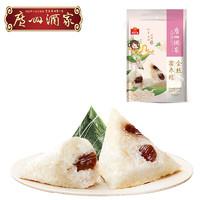 廣州酒家  金絲蜜棗粽200g 端午粽早餐送禮手信龍舟粽子 蜜棗粽2只