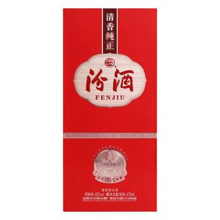 汾酒 1915巴拿马 42%vol 清香型白酒