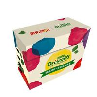 有券的上:怡颗莓 云南蓝莓 125g*12盒