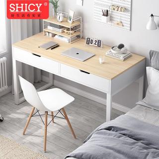 SHICY 实采 实采电脑桌办公桌子家用卧室简易学生写字电脑台式桌椅组合带抽屉简约书桌