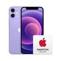 Apple 苹果 Apple iPhone 12 mini (A2400) 128GB 紫色 手机 支持移动联通电信5G