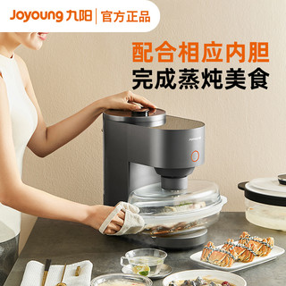 九阳蒸汽电饭煲低糖智能迷你电饭煲3L蒸锅汽锅电蒸箱家用4-5人S5