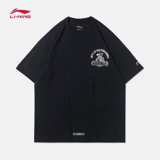 LI-NING 李宁 #运动时尚国货新品#  滑板系列 AHSR627-1 男款运动T恤