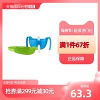 b.box宝宝辅食碗婴儿吸管碗宝宝零食碗儿童餐具防摔240ml便携神器(红橙)