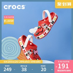 Crocs 卡骆驰 Crocs女童凉鞋卡骆驰迪士尼联名米妮公主洞洞鞋儿童拖鞋 206308