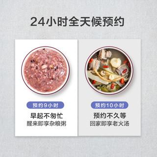 美的电压力锅家用5L升双胆智能预约电高压饭煲多功能4-6人特价YL50simple107 (蓝黑色)