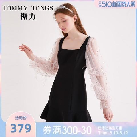 TAMMYTANGS 糖力  TAMMYTANGS/黑色亮片拼接连衣裙