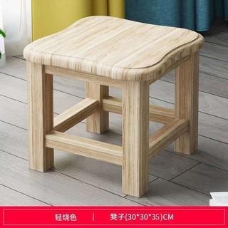 穆斯塔实木凳子家用客厅矮凳成人创意复古小方凳子木头坐凳换鞋凳