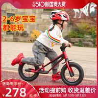 FOREVER 永久 永久儿童无脚踏平衡车2-3-6周岁宝宝滑行滑步溜溜车小孩自行车