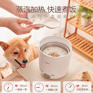 美的电饭煲家用迷你智能1.3L升宿舍小型电饭锅煮饭锅1-2人官方