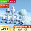 子初婴儿电热蚊香液7液2器套装孕妇宝宝专用防蚊插电加热驱蚊液体(天蓝色)