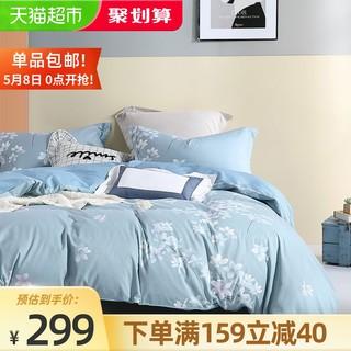 水星家纺40支全棉印花春夏套件清新花卉四件套居家宿舍床单被套(1.2m(4英尺)床、多伦颂)