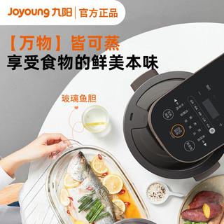 九阳蒸汽电饭煲迷你电饭煲家用多功能不粘锅3.5L官方旗舰店S501