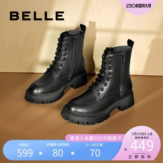 百丽ins潮马丁靴女冬新英伦机车厚底皮短靴加绒93811DZ0(39、黑色)